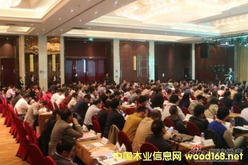 第八届中国木制品与木结构产业大会在邳州隆重召开