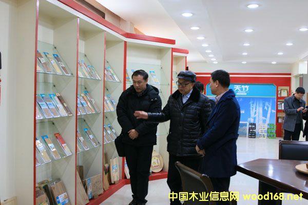 张齐生院士到庆元调研竹制品企业发展情况
