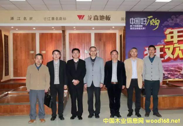 中国国际贸易促进委员会走进浙江龙森木业