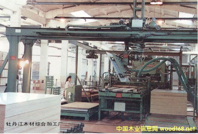 牡丹江木材综合加工厂在困境中奋勇崛起