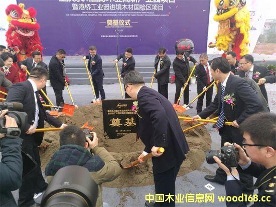 投资72亿,西南最大,重庆永川国际木业高新产业园开工建设