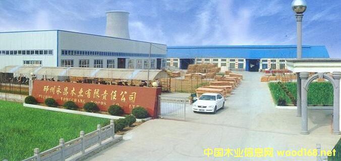 邳州木业走出国门 已有23个家企业在境外设立办事处