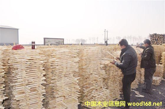山西缘浩木业:煤企转型升级打造生态板发展新优势