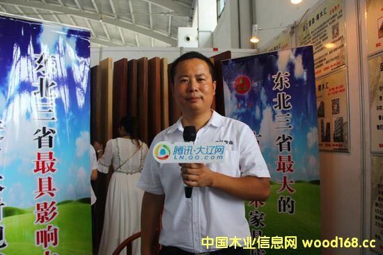 沈阳盛亿黎森郭亚森:打造在东北具有影响力的木业