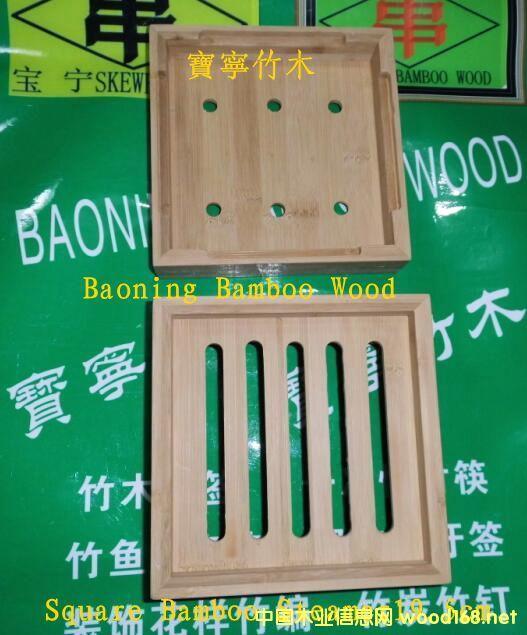 重竹全竹方形蒸笼19cm