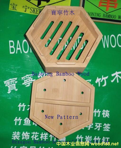 重竹全竹六边形蒸笼22cm