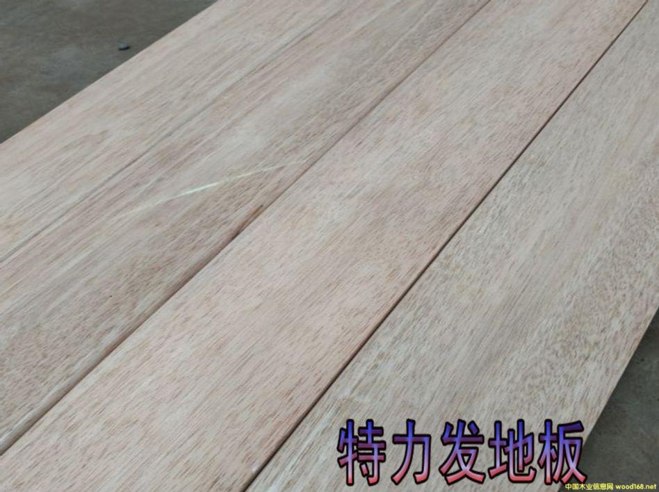 橡胶木地板