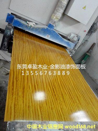 0.3金影木皮、金影薄皮、金影饰面板
