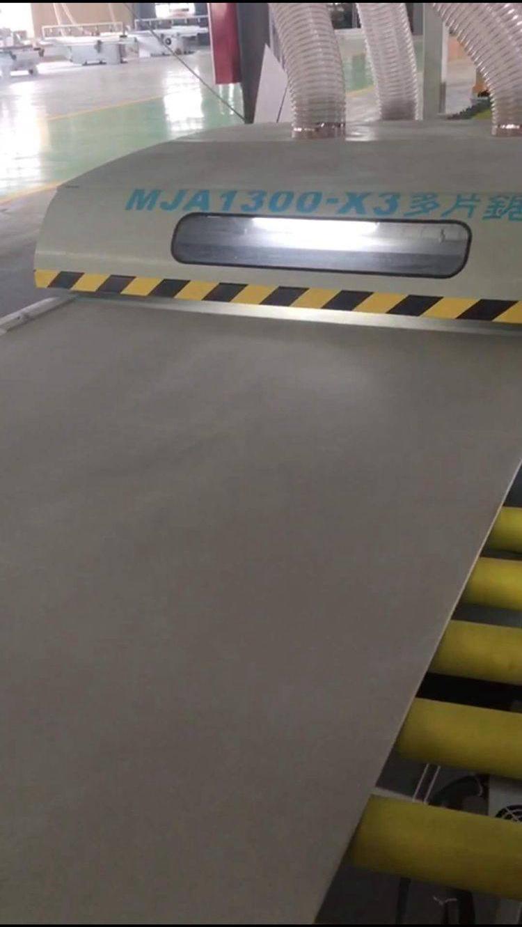 板材硅酸钙板专业开料多片锯