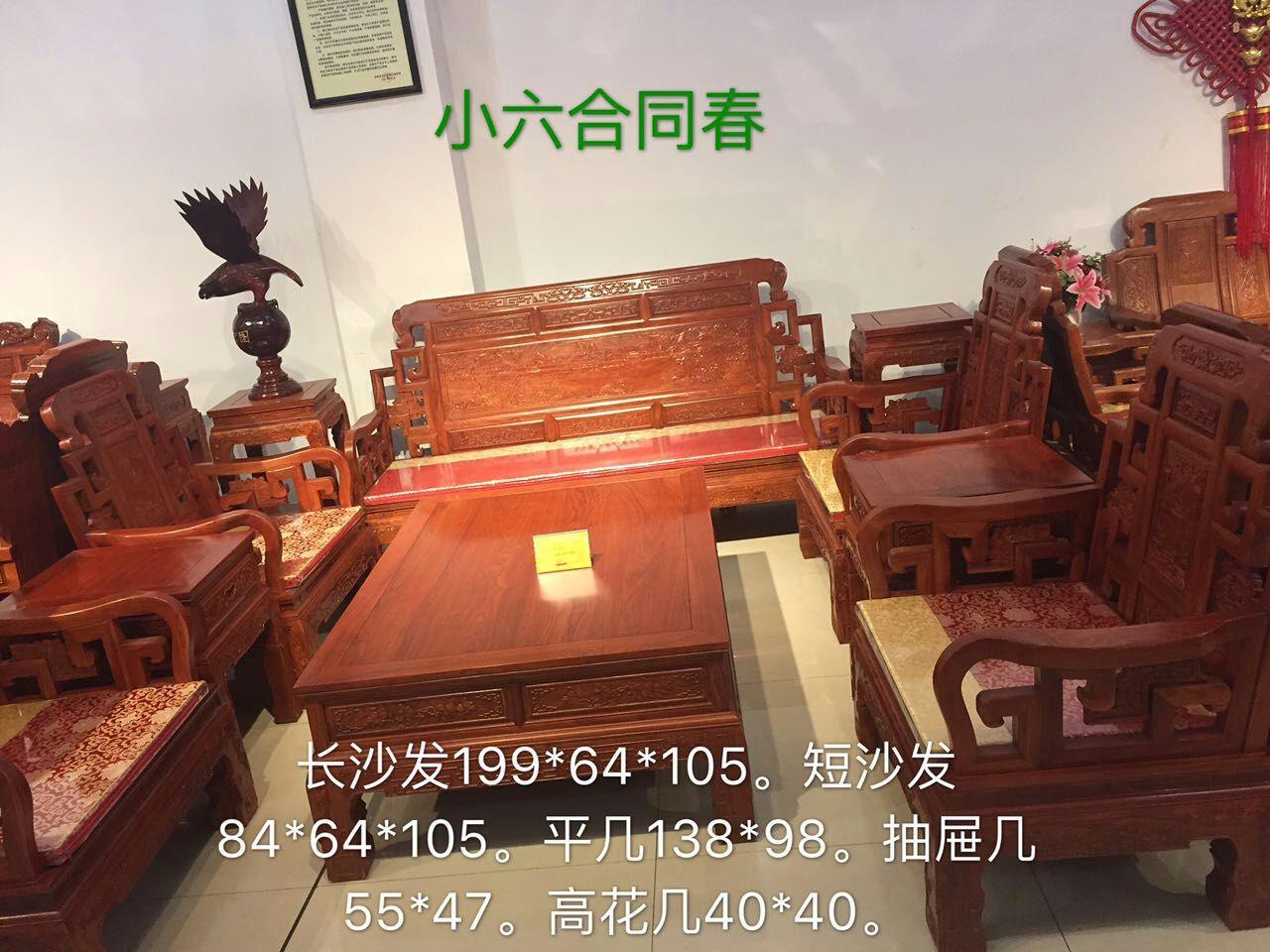 红木圆桌沙发