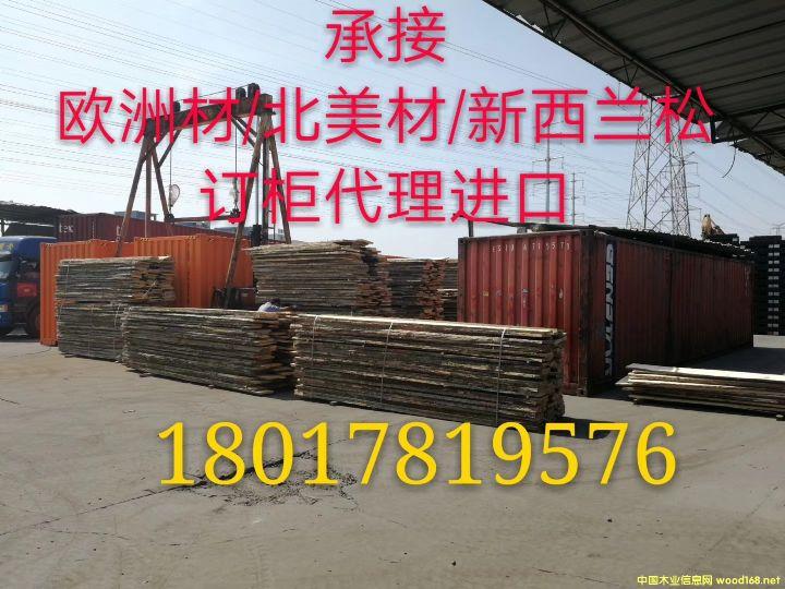 木材代理进口服务