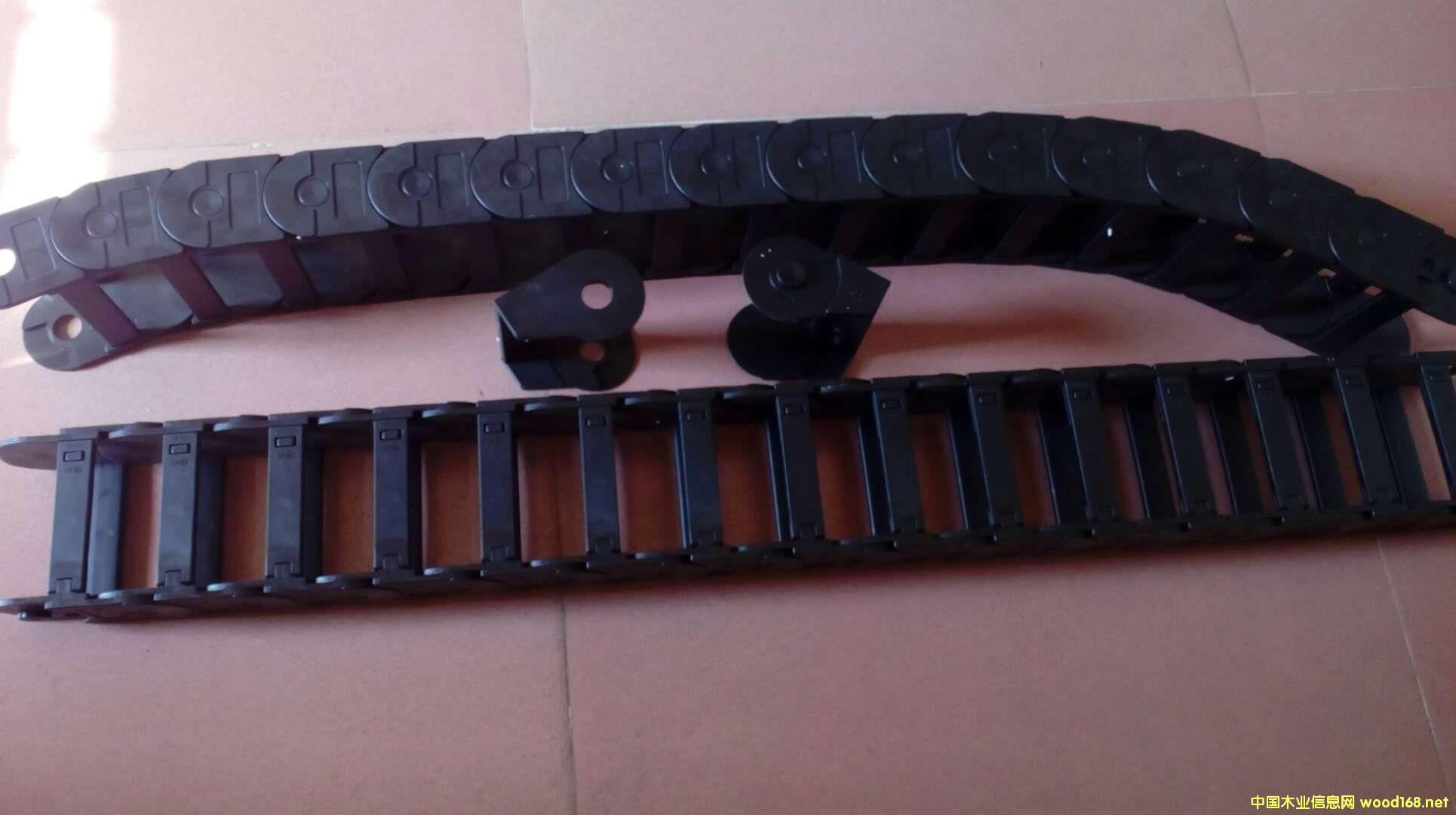 豪迈HPP180电子锯拖链