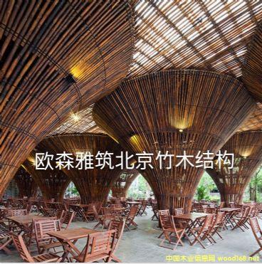 异形竹艺编织小屋