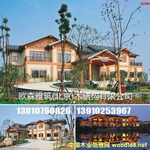 建造北京木屋,小木屋,木楼,木别墅,木屋会所,木结构房屋,木