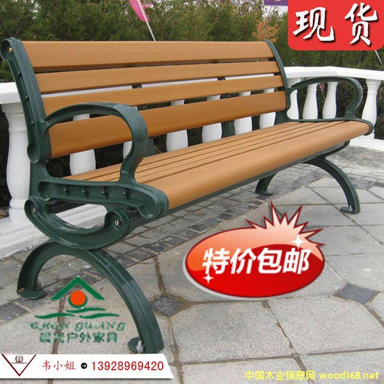 高档公园椅 铸铝脚长椅 塑木长登坐登 广场椅 户外休闲坐椅长