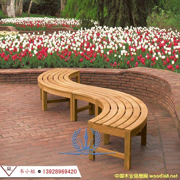 户外防腐木长椅 公园椅 S形长椅户外长椅 庭院花园实木休闲椅
