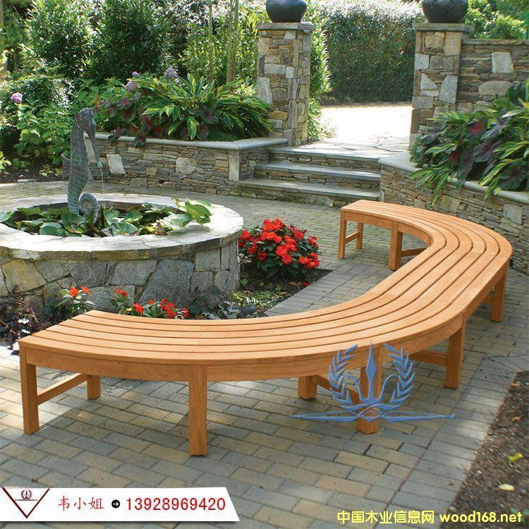 休闲实木长椅子 户外庭院花园弧形椅 防腐公园椅 户外家具定制