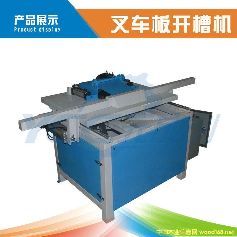 叉车底制造 托板开槽机 R型加工 叉车托盘开孔 地台板开槽