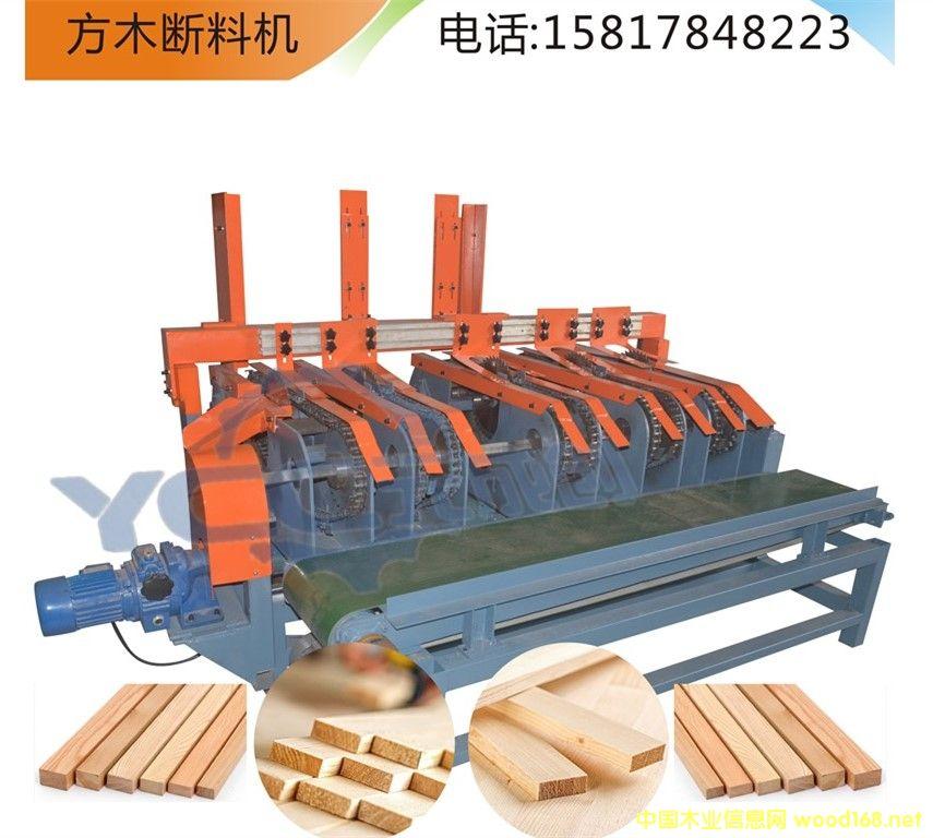 自动断料机 自动下料截木机 方