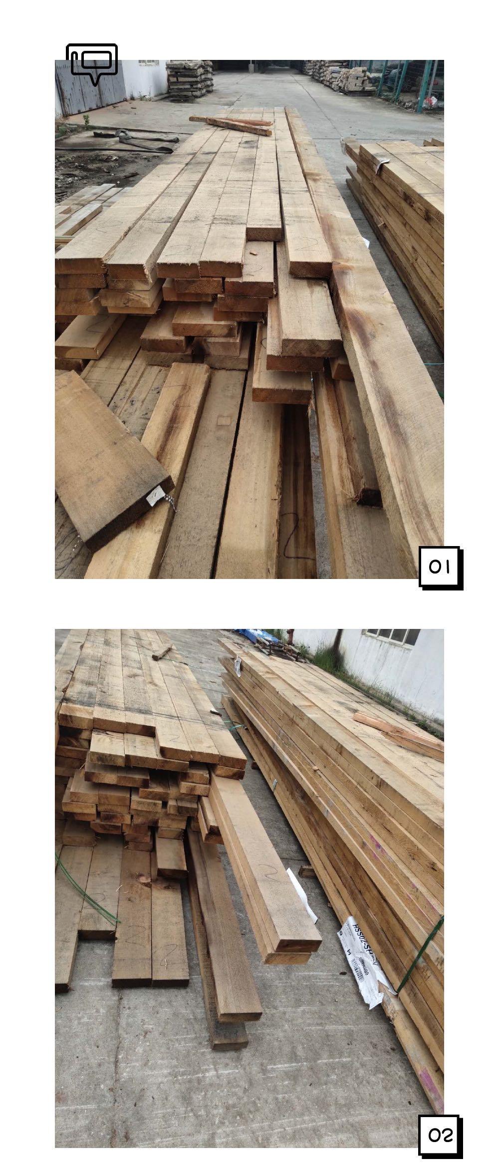 铁杉-湿材