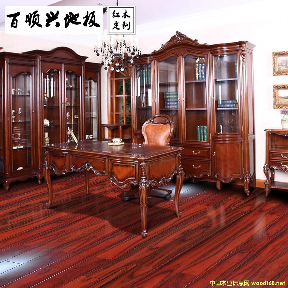 红酸枝新闻 红酸枝市场动态 中国木业信息网资讯中心