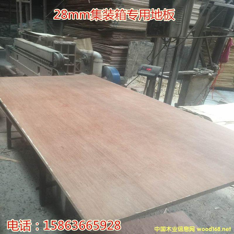 28 克隆木集装箱木地板