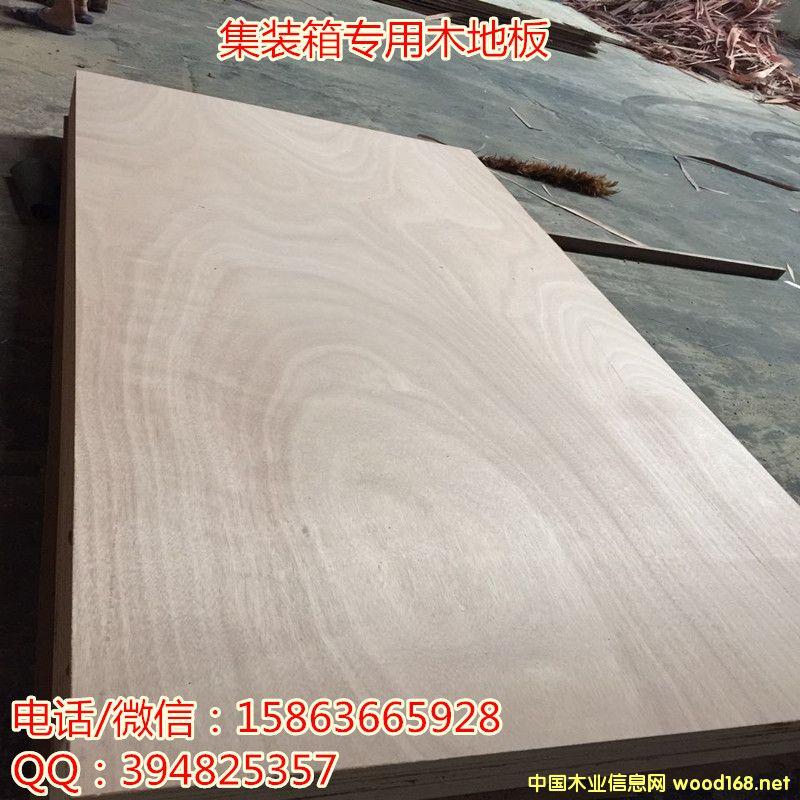 集装箱修箱地板,竹木地板