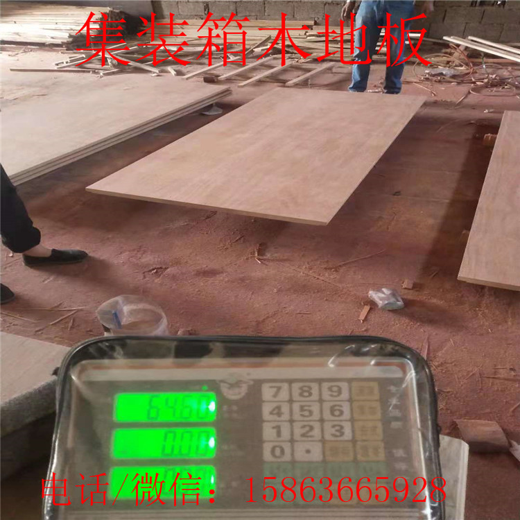 28mm 集装箱木质地板 1600*2400mm