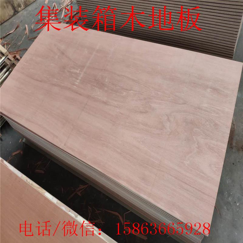 集装箱木地板底板