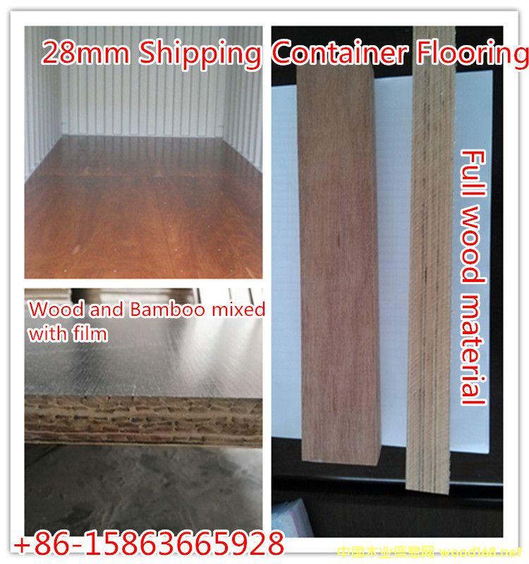 28mm集装箱竹木复合地板