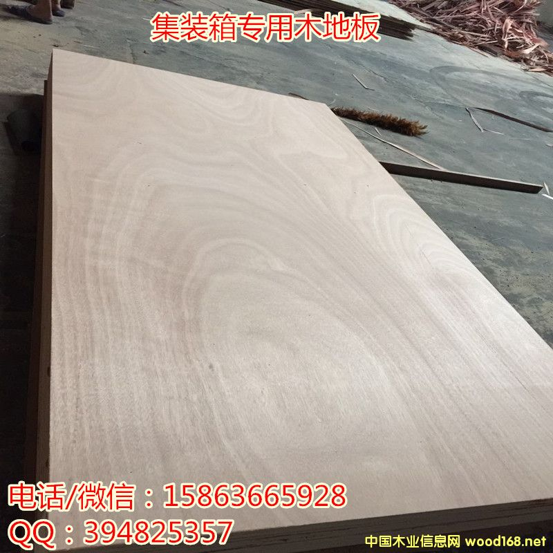 28mm集装箱木地板 竹胶板