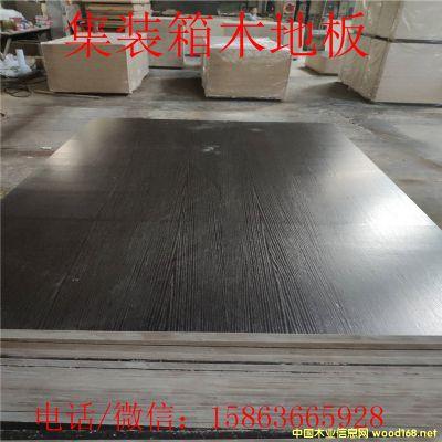 黑膜28厘集装箱地板