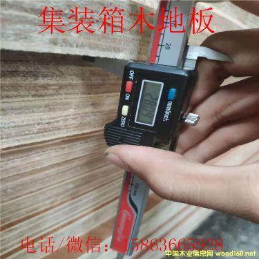 优质集装箱木地板 底板28mm