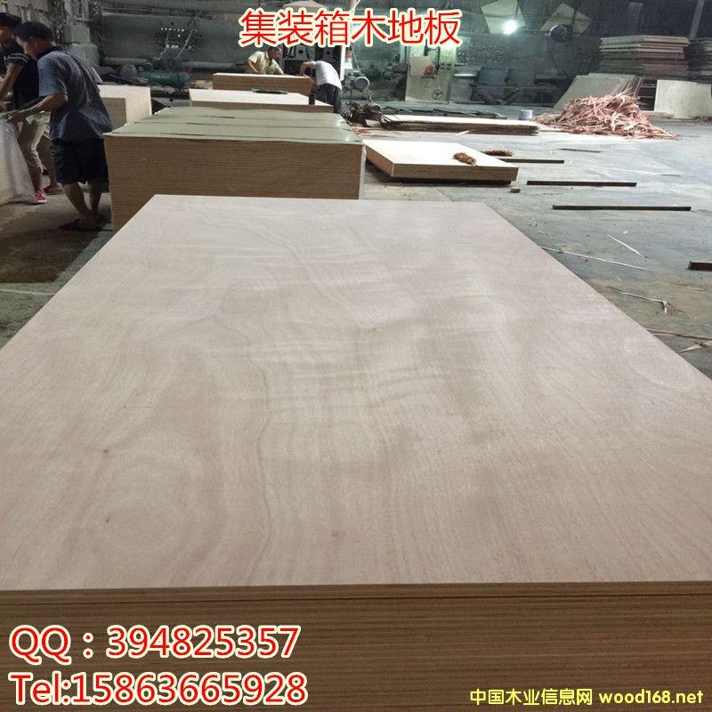 临沂木质集装箱地板