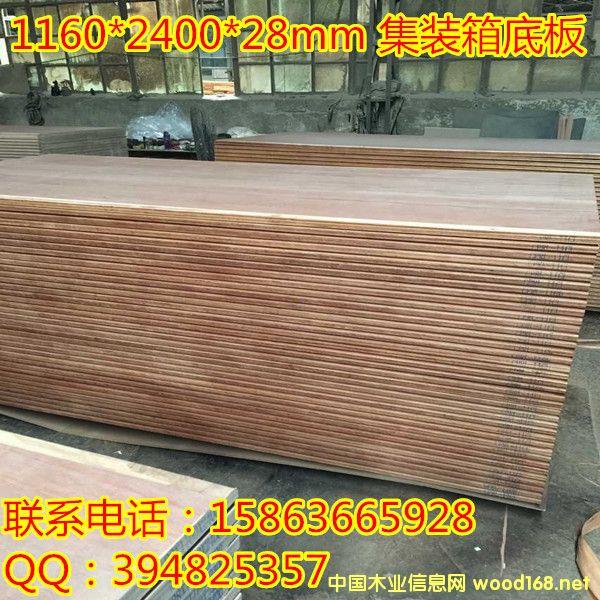 28mm 集装箱木地板工厂
