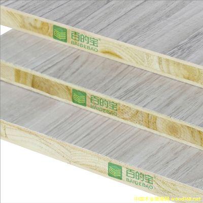 中国十大板材品牌百的宝杉木芯18mm生态板衣柜板材美国橡木