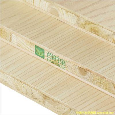 中国10大板材品牌百的宝18mm生态板衣柜板材南山松柏