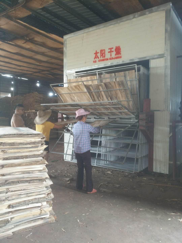 木皮干燥机