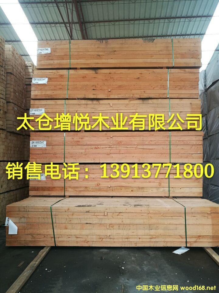 常年供应各种松木大方 铁杉方料 花旗松方料 加松方料 辐射松