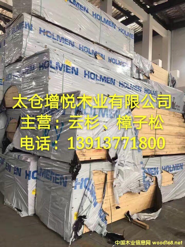 批发云杉烘干板材 进口SPF木材 欧洲云杉 家具级材料 芬兰