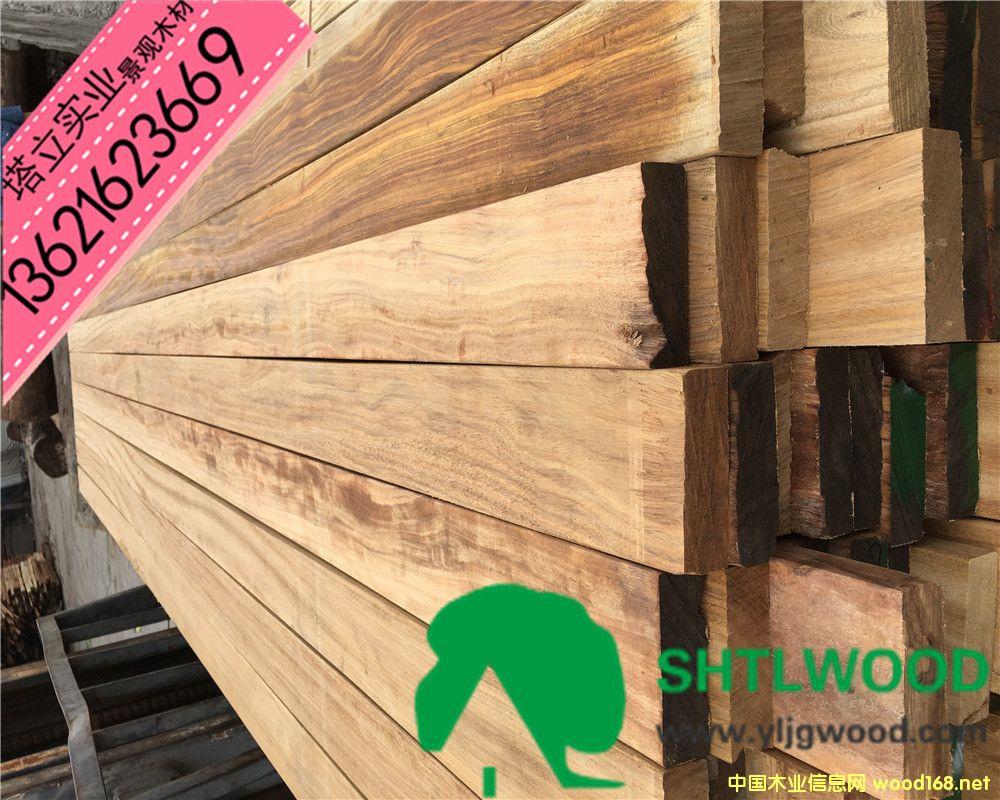 南美菠萝格南美柚园林景观防腐木户外地板进口硬杂木古建装潢木材