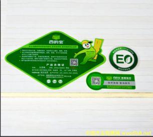 中国10大板材品牌百的宝杉木芯E0级生态板衣柜板材紫宵怪石