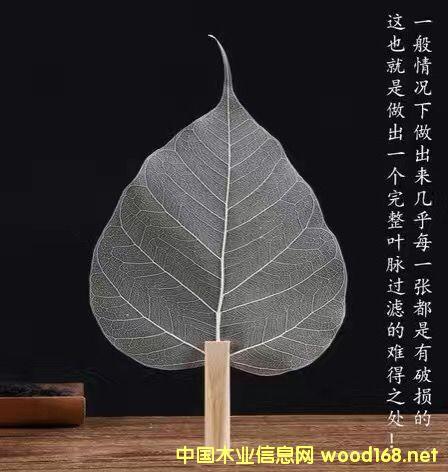 润德竹木陶瓷配件加工厂
