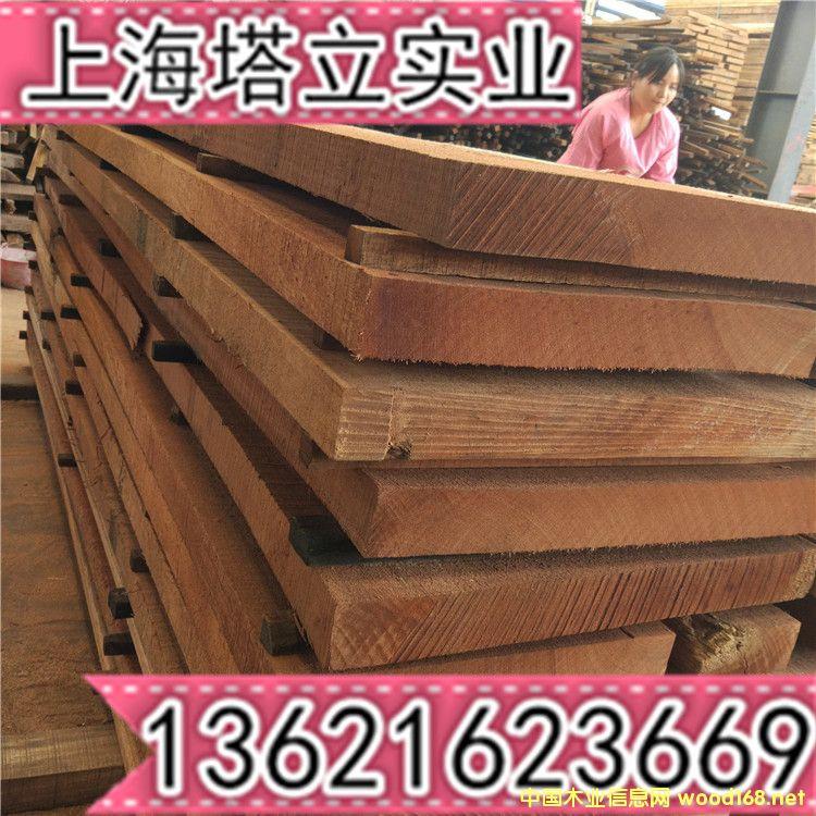 西浦木仿沙比利烘干木板材进口实木板家具板楼梯扶手门木材