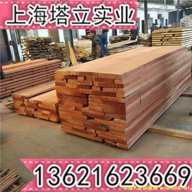 红椿木进口木材烘干板材非洲材 家具料地板料楼梯料批发