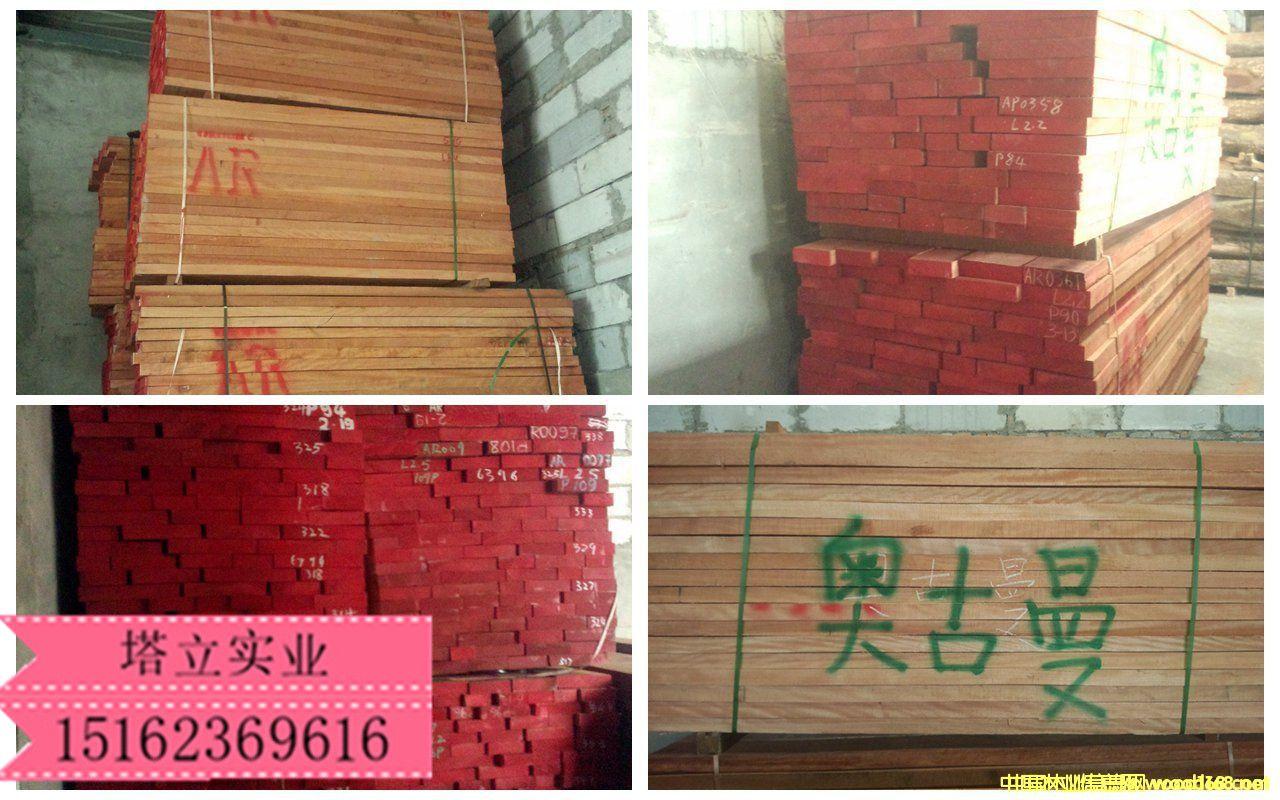 奥古曼烘干板材 家具材 非洲材 地板材 进口木