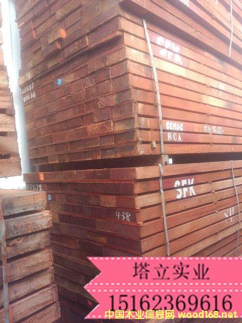 冰糖果烘干板材 楼梯扶手料 家具材地板料 进口材