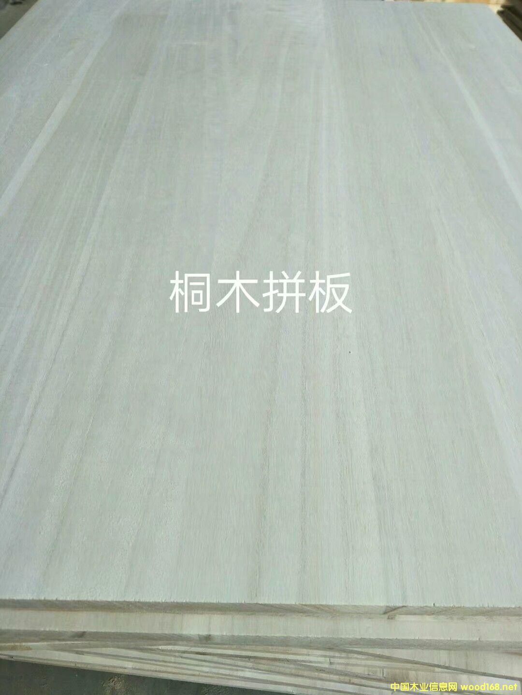 桐木拼板的详细介绍