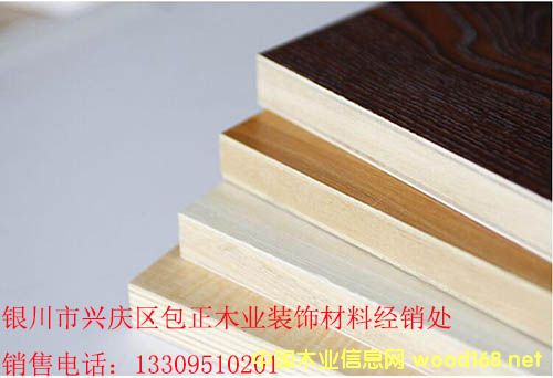 宁夏生态板材