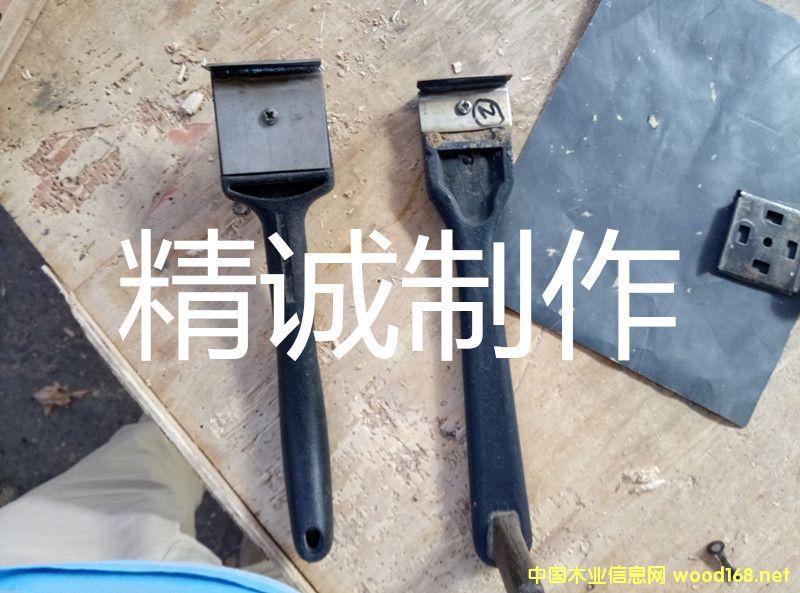 木地板刮木刀片